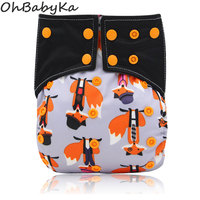 Ohbabyka Charcoal Bamboo Baby Nappies ALL In Two AI2 Washable Diaper Cover Reusable Baby Diapers Double