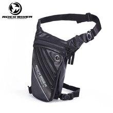 Рок Байкер высокого качества углеродного волокна водонепроницаемый мотокросса внедорожные гонки Защитная омуниция мотоциклиста езда путешествия поясные сумки