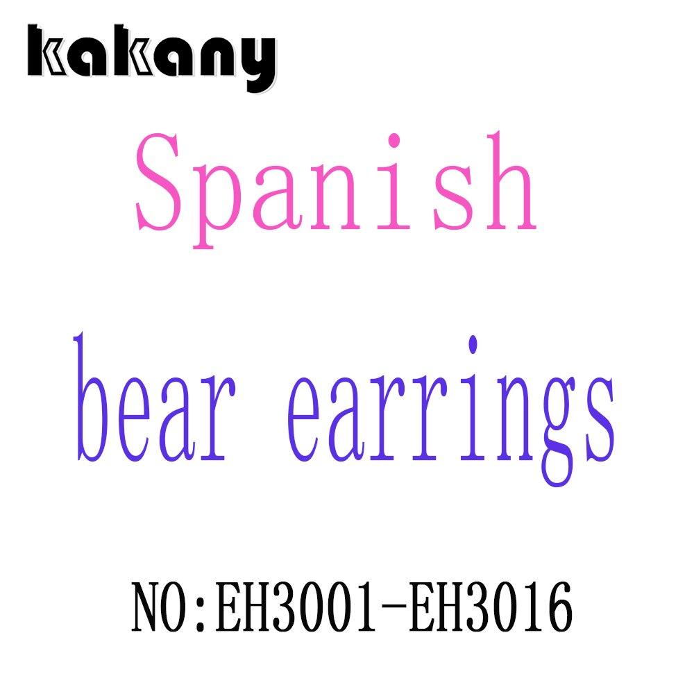 KAKANY Earrings Bear Jewelry Spanish Fashion Pop Classic Coding:Eh3001-Eh3016 Female