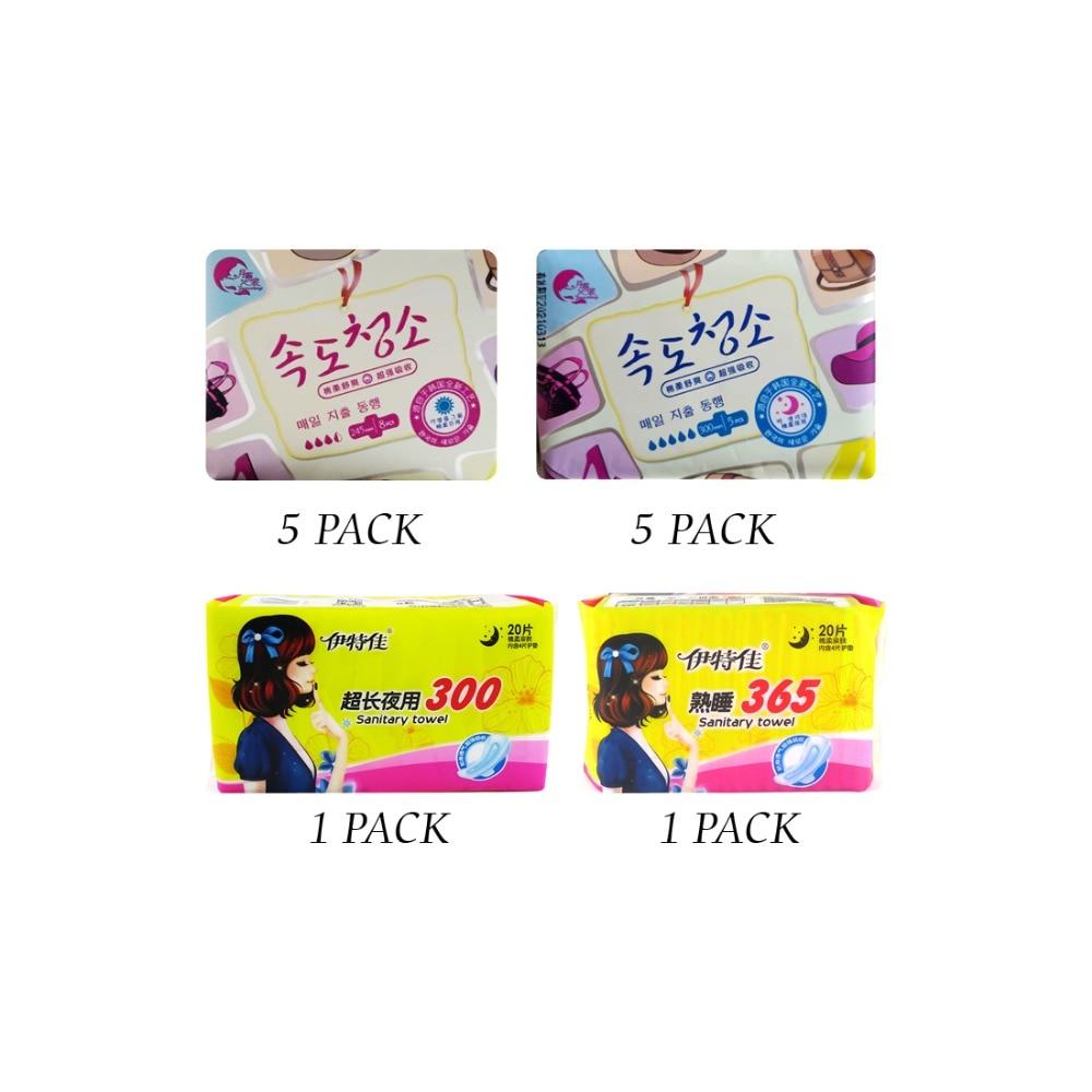 12 pack/lot serviettes hygiéniques de haute qualité serviettes menstruelles tuent les bactéries belle vie tampon écouvillon serviette hygiénique usage quotidien