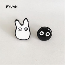 Totoro Asymmetry Animal Stud Earrings