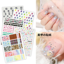 Fashion Newest WG-228-04 3d nail stickers Japan style back glue decals template DIY decorations for art