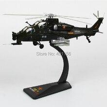 1:48 KAIDIWEI Arm вертолет 10th Toy