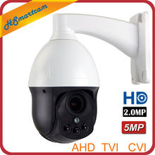 5.0MP CCTV Outdoor Keamanan AHD 1080P 2.0MP Mini Tahan Air Dome Kamera 4X Zoom 2.8-12 Mm Auto fokus Pantilt Memutar Kamera(China)