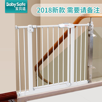 Babysafe baby child safety gate baby stair protection fence pet fence dog fence pole isolation door free punching installation