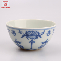 ZGJGZ Chinese Traditional Antique Tea Cup JingDeZhen Blue and White Porcelain Kung Fu Teacup Flower Tea Tasting Set