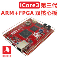 ICore3 ARM FPGA Dual Core Plate Ethernet High Speed USB STM32F407 Industrial Control Board