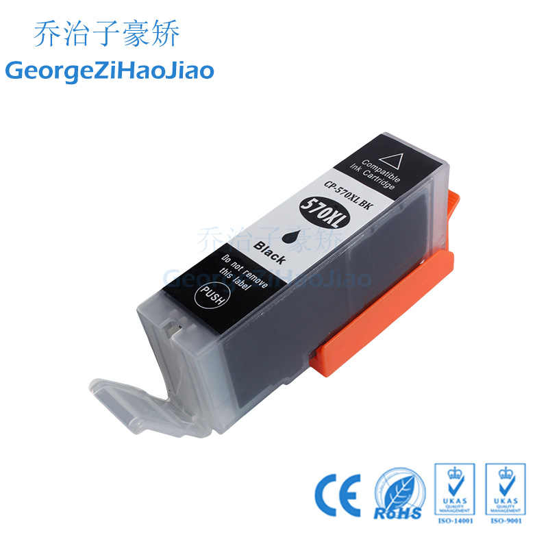 2BK 570XL Compatibel カートリッジマシン用キヤノン製 Pixus MG5750 MG5751 MG5752 MG5753 MG6850 MG6851 MG6852 プリンタ