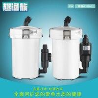 SUNSUN HW 602B HW 603B AQUARIUM EXTERNAL CANISTER FILTER External Filter Canister Outer filtration system with External pump