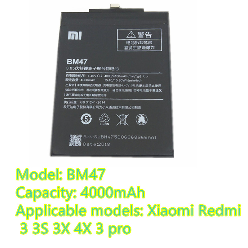 BM47 BM45 BM22 For Xiaomi Redmi 3 3S 3X 4X 3 pro Note 2 Mi 5 Prime 3G Redmi 4 2G Redmi 5A Battery Bateria free Tools in Mobile Phone Batteries from Cellphones Telecommunications