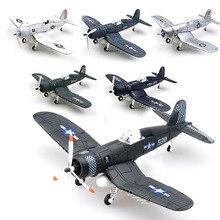 1/48 масштаб, Сборная модель истребителя, игрушки, наборы строительных инструментов, Фланкер, боевой самолет, литье под давлением, пиратский, на основе F4U, случайный цвет