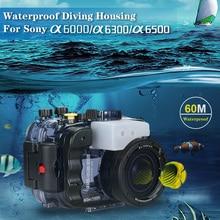 Seafrogs 60 メートルのダイビング水中防水ソニー A6000 A6300 A6500 カメラ