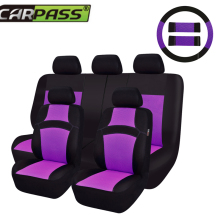 13PCS/set  Auto Interior Accessories Car Seat Covers Styling Universal Car Seat Protector Seat Cushion dewtreetali universal automoblies seat cover four seaons car seat protector full set car accessories car styling for vw bmw audi