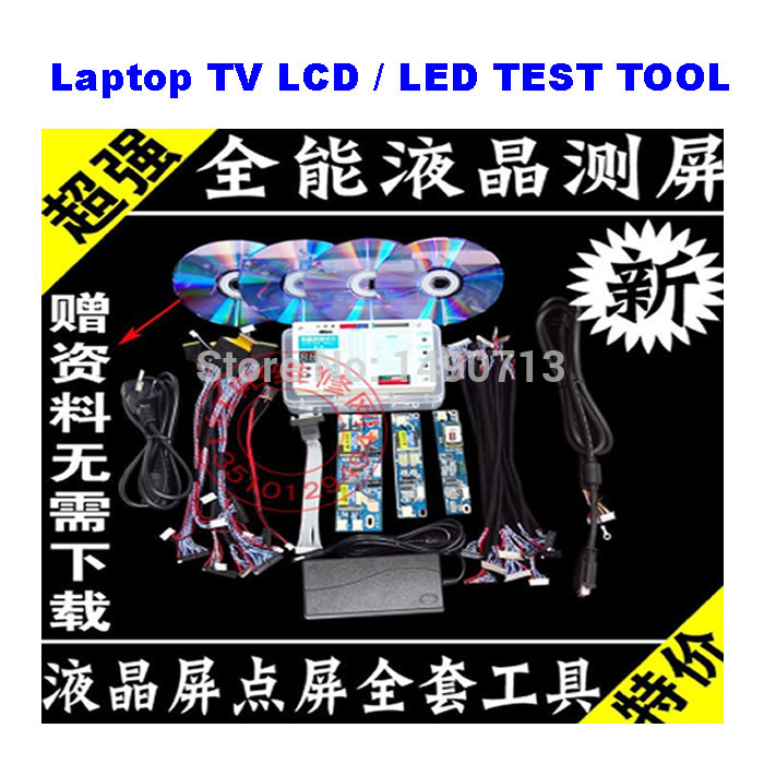 все цены на NO shipping New Laptop TV LCD / LED TEST TOOL/LCD panel tester kit/ Support 7 -55 Inch +LED Screen test line онлайн