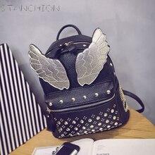 Стойки из искусственной кожи рюкзак для Для женщин личности Заклёпки Крылья черный сумка для Обувь для девочек