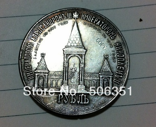 Wholesale 1898 Russia 1 Rouble Coins Copy 100% Coper Manufacturing Silver-plated