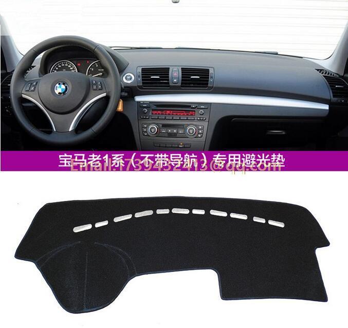 dashmats carpet  car styling accessories  dashboard cover case for BMW 1 series E81 E82 E87 E88 F20 F21120d 125i 135i 2004  2011|cover for bmw|case cover|case for - title=