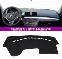 dashmats carpet  car-styling accessories  dashboard cover case for BMW 1 series E81 E82 E87 E88 F20 F21120d 125i 135i 2004  2011