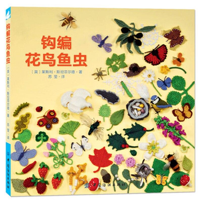 Crocheting Flowers Birds And Fishes Crochet Tutorials Knitting Pattern Books Hand Knitting Books Knitting Books