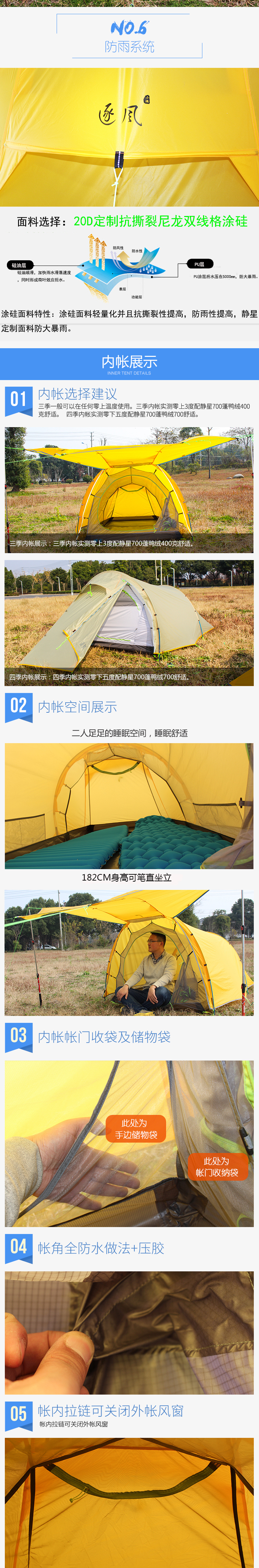 ASTA GEAR Outdoor Camping Tent Ultralight 2 Person Tunnel Tent 20D Ripstop Nylon Silicone Coating Windproof Hiking
