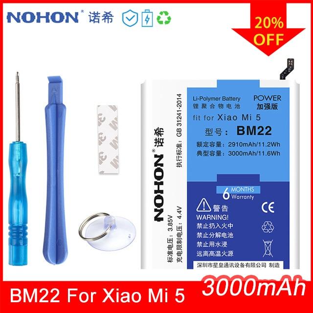 NOHON Battery BM22 For Xiaomi Mi 5 Mi5 High Capaci
