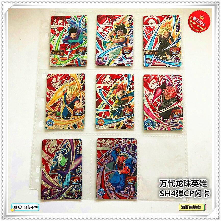 Japan Original Dragon Ball Hero Card SH4 Goku Toys Hobbies Collectibles Game Collection Anime Cards