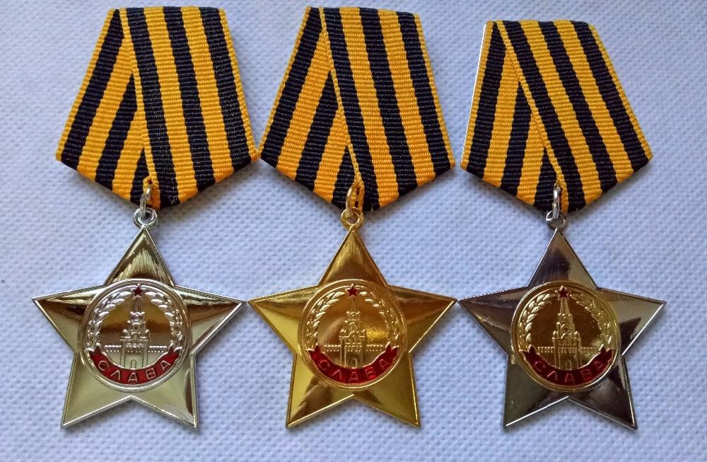 Glória classe 1,2,3 medalha soviética putin rússia emblema emblema amy marinha ww2 uniforme militar estrela vermelha vitória