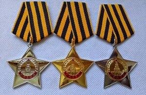 Glory Class 1,2,3 soviet medal putin russia badge emblem amy navy ww2 military uniform red star victory(China)