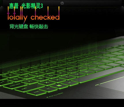 """Clear Tpu Keyboard Protector For HP Spectre x360 2-in-1 15.6/"""" 15-CH011DX"""