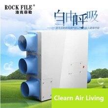 Фильтрованный воздушный теплообменник, вентилятор питания, бытовая система вентиляции 40 Вт 8 кг только