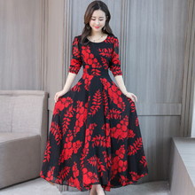 Make chiffon dress early autumn han edition of the new long sleeved temperament waist dress make more winter fashion knitting maternity dress render han edition mom gradient even clothes