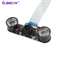 Raspberry Pi 3 Night Vision Camere Wide Angle Fisheye 5M Pixel 1080P Camera 2 LED Flashlight