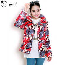TANGNEST 2016 Women Camouflage Autumn Winter Parka Jacket  Stand Collar  Long Sleeve Casual Light Coat Casaco Feminino WWM932