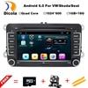 Android 6.0.1 2 DIN Car DVD player For VW Volkswagen Passat POLO GOLF Tiguan CC Skoda Fabia Rapid Yet Seat Leon GPS Radio screen