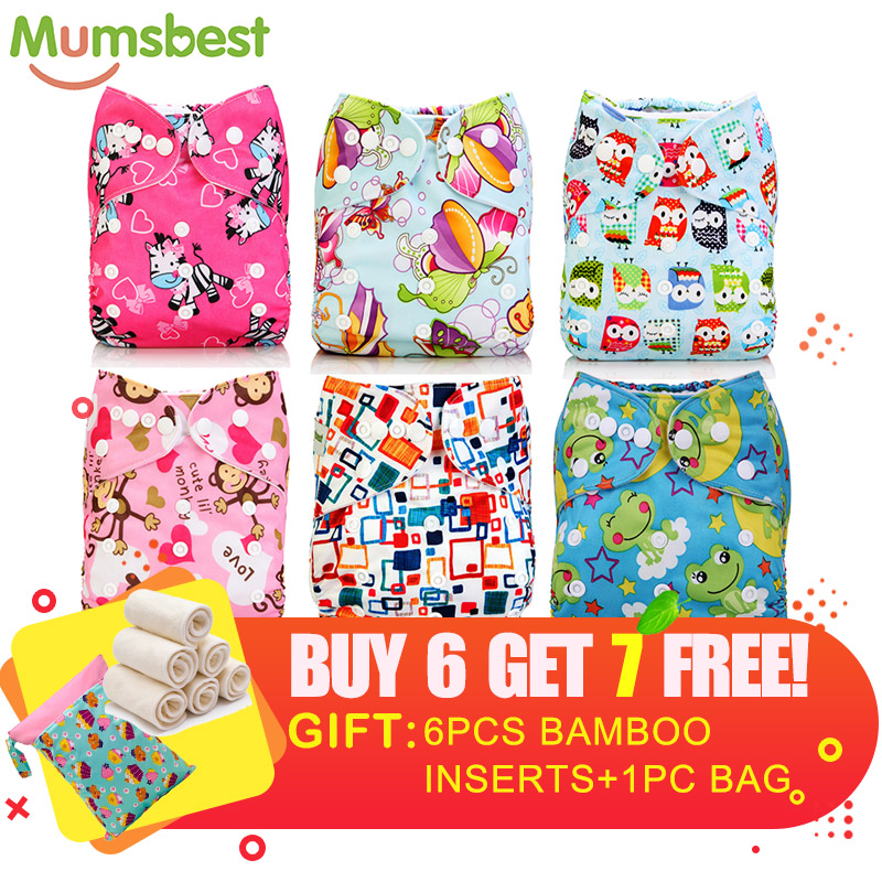 [Mumsbest] Wholesale Price Wizard Baby Girl Diaper Set Cloth Diaper Babynappy Adjustable Breathable Leak-proof Nappies Cover