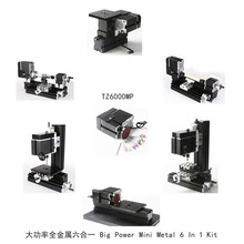 60W Big Power MINI Metal Lathe TZ6000MP 12000rpm tools for DIY & Teaching of School and Woodworking