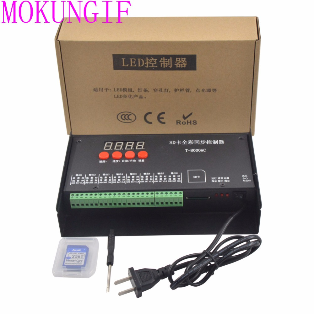 Mokungif T8000AC led pixel module controller up to 128MB -2GB SD card T-8000ACWS2801,WS2811,6803,8806 IC max control 8192 pixelsMokungif T8000AC led pixel module controller up to 128MB -2GB SD card T-8000ACWS2801,WS2811,6803,8806 IC max control 8192 pixels