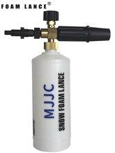 Stihle re lance nozzle foam snow plus for