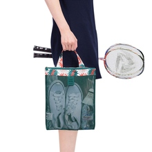 Ladies Transparent Mesh Swimming Handbag Cosmetic Pouch Summer Beach Bag Portable Carrying Ball Toys Clothes Case