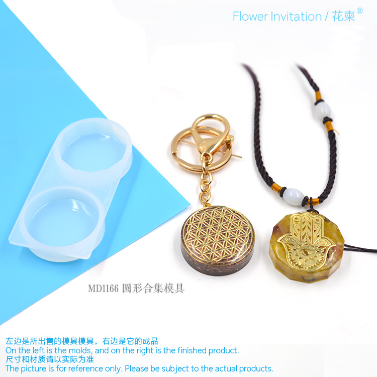 Flower Invitation MD1166 Round Pendant Collection Mold Glossy Diamond Faceted Ogan Epoxy Mold