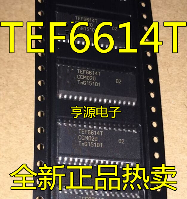 1pcs/lot TEF6614T/S4 TEF6614 TEF6614T SOP-32 In Stock