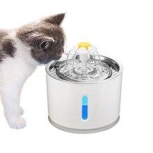 2.4L автоматический светодиодный фонтан для кошек, Электрический бесшумный usb-питатель для собак, поилка для домашних животных, диспенсер для питья домашних животных для кошек и собак