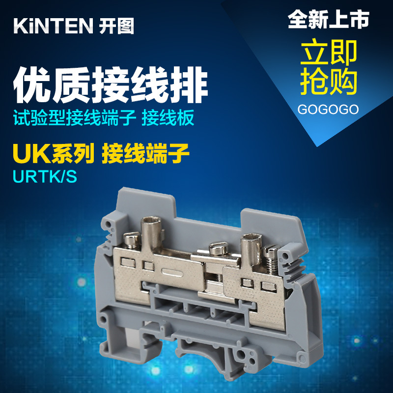 US $39 0 |UK series URTK / S test type terminal block wiring board terminal  block 6 square terminal blocks-in Terminals from Home Improvement on