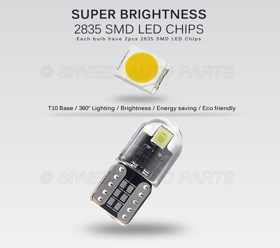 T10 5-5050 24V白色 4_r1_c1