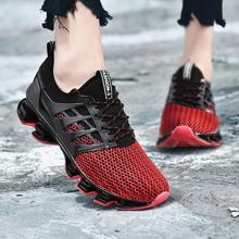 Modis Sport Shoes Men Couple Mesh Breathable Wear Running Outdoor Wild Sneakers Leisure