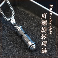 Japanese Anime Fate/Grand Order Jeanne d'Arc Cosplay Alter Vintage Secret Necklace Pendant Jewelry Choker Accessories Gifts