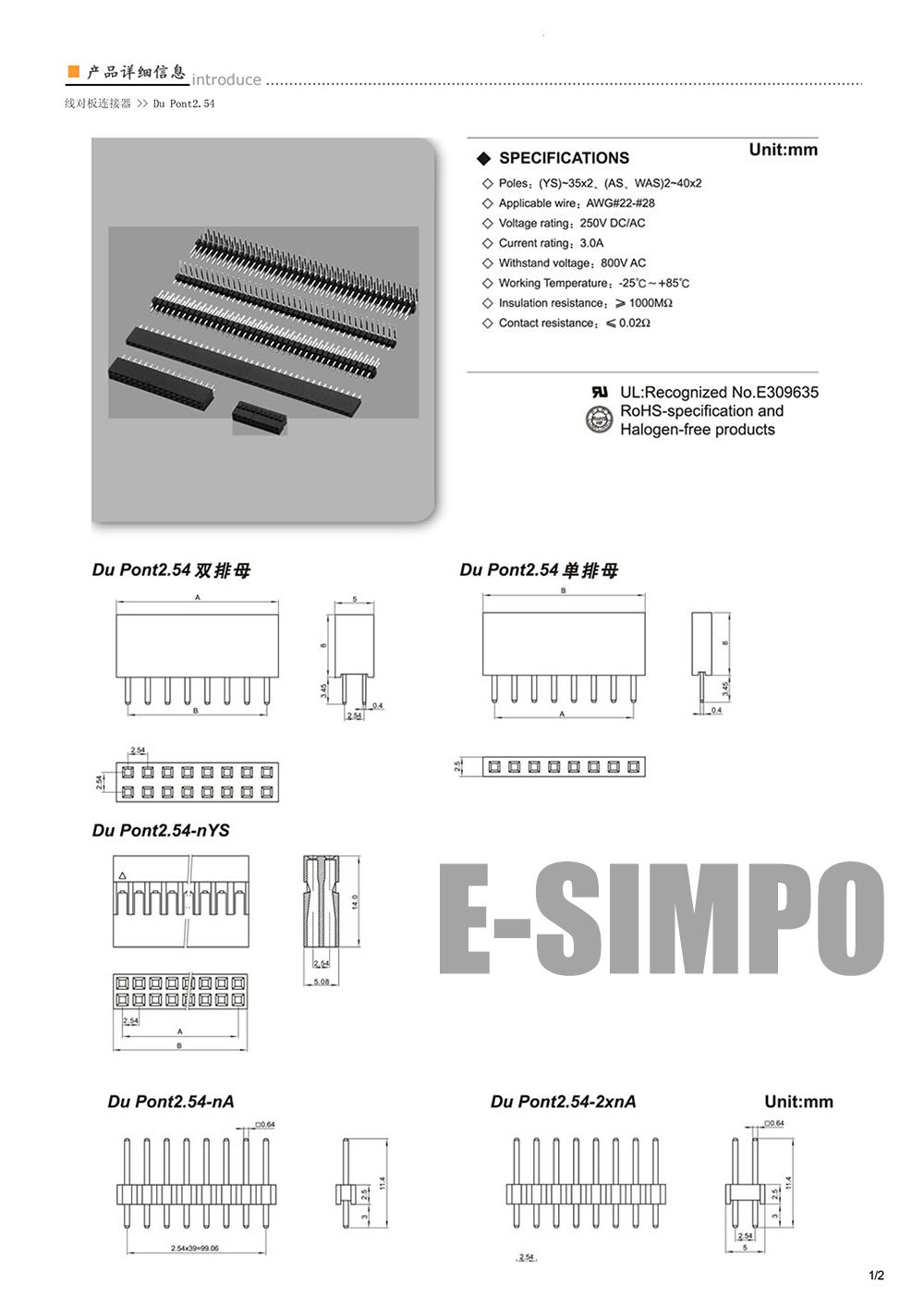 2.54mm Pin Header,2x40P Straight,Double Row,Single Plastic Height 2.5mm,Gold-Plated,9.5-11-13-15-17-19-21-23-25-30-40mm Length