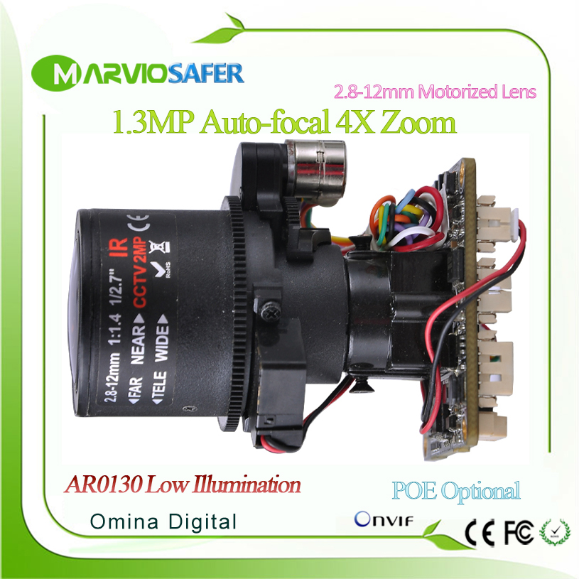 960P 1.3 Million Pixel HD 4X zoom 2.8 - 12mm IP PTZ module autofocal lens network camera board support audio wifi extend