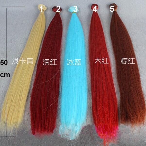 Длинные волосы для куклы 50 см Длинные Кукла Дерево Коричневый льняное красный синий прямые волосы парик для 1/3 1/4 BJD DIY
