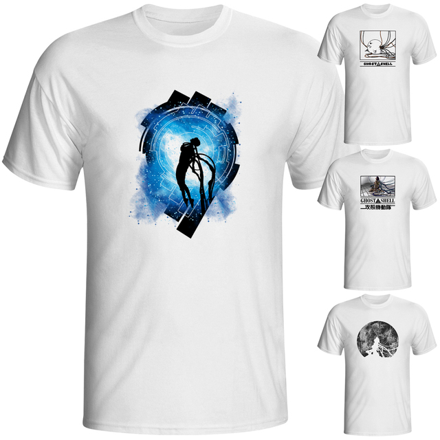 Ghost In The Shell T-Shirt